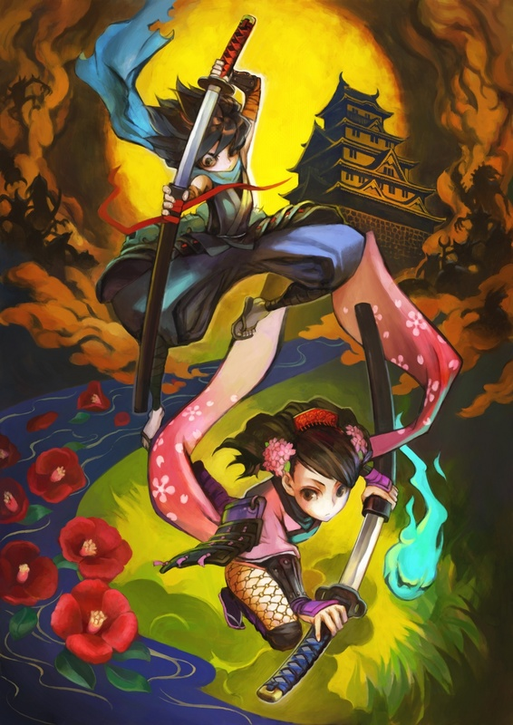 Muramasa The Demon Blade Para Wii Infogames